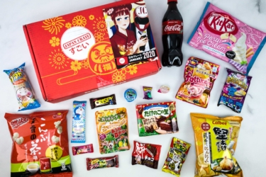 Japan Crate January 2020 Subscription Box Review + Coupon
