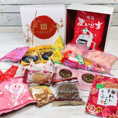 Bokksu February 2020 Subscription Box Review + Coupon