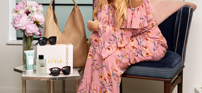 Box of Style by Rachel Zoe GWP Coupon: Get $25 Off + FREE R+Co Bundle!
