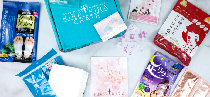 Kira Kira Crate February 2020 Subscription Box Review + Coupon