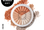 Allure Beauty Box Coupon: FREE Ofra X NikkieTutorials Everglow Highlighter with Subscription!