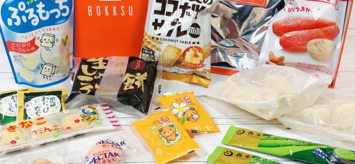 Bokksu March 2020 Subscription Box Review + Coupon