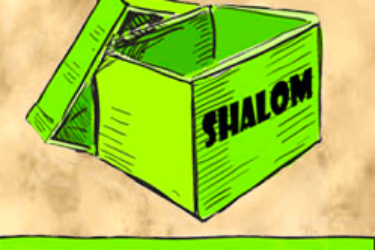 Shalom in a Box