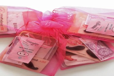 Mystery B.B Mask Bag by Bits And Bobs Of Beauty UK