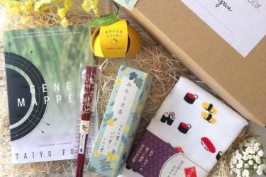 Booksquisite Box Japan